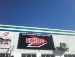 Exide building sign