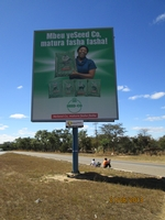 Standard Portrait billboard